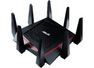 el router más rápido del mundo