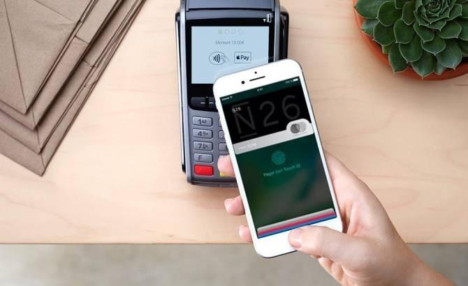 Apple Pay,el nuevo método de pago que está cobrando fuerza.