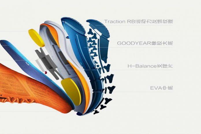 zapatillas inteligentes xiaomi