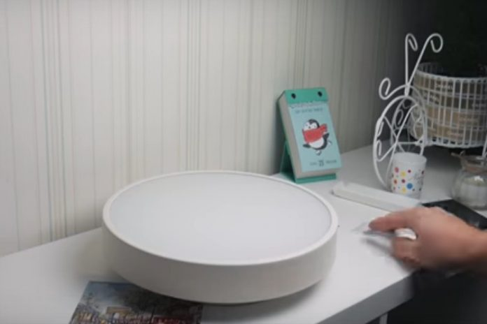 Xiaomi Yeelight 320